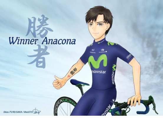 Dibujos animados ciclismo