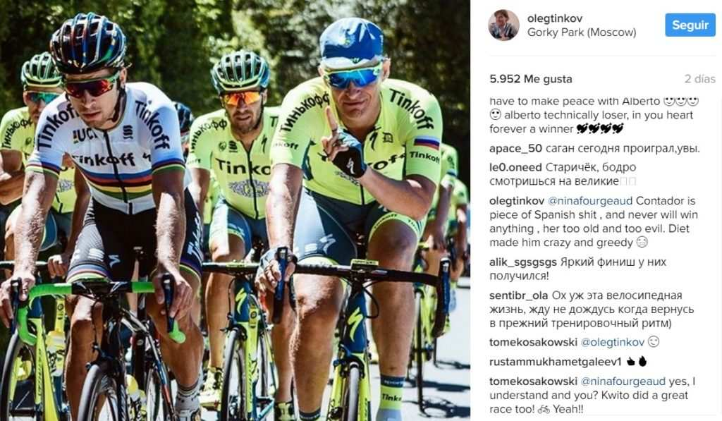 Instagram Oleg Tinkov