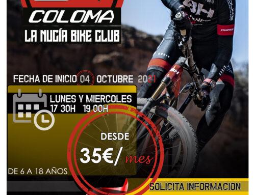 Carlos Coloma lanza una nueva escuela de Mountain Bike para niños